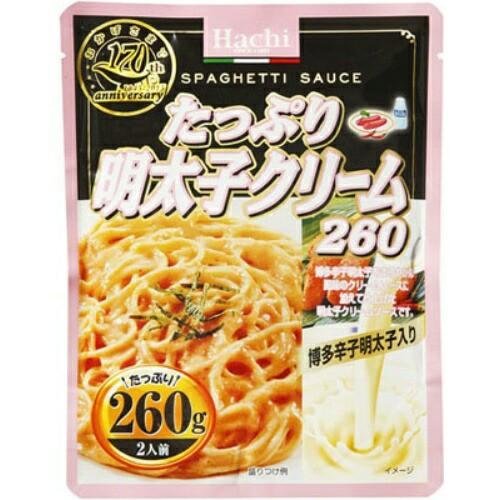 ハチ食品 たっぷり 明太子クリーム 260g(調味...