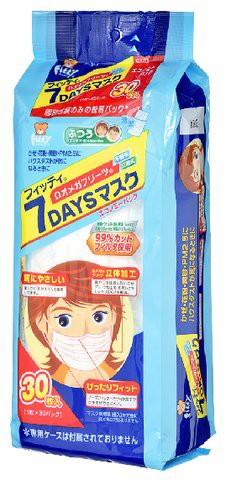 玉川衛材 フィッティ 7DAYSマスク 30枚入り エコ...