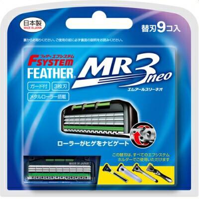 フェザー安全剃刀 フェザー エフシステム 替刃 MR...