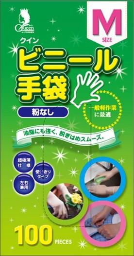 クインビニール手袋100枚入 M (N) : 宇...