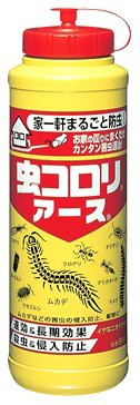 虫コロリアース (粉剤) 550g × 12個 : アー...