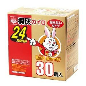 桐灰化学 ハンドウォーマー 30個入 函 ( 使い捨て...