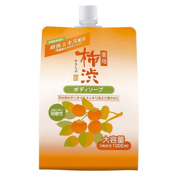 【大容量】熊野油脂 薬用 柿渋ボディソープ 1000M...