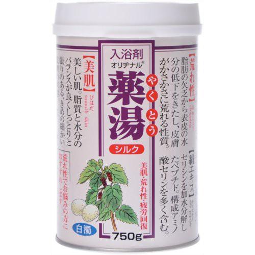 オリヂナル オリヂナル薬湯 シルク 750g 医薬部外...