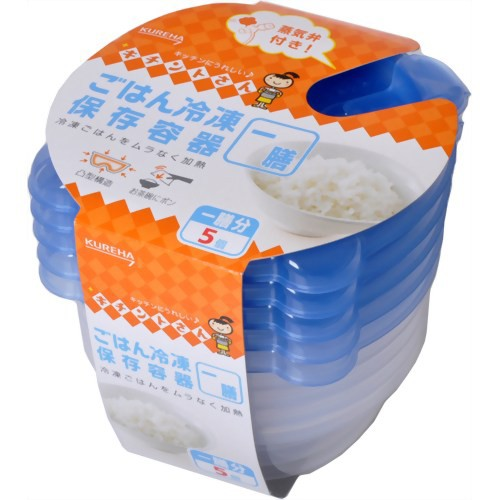 ごはん冷凍保存容器一膳分5個 : クレハ
