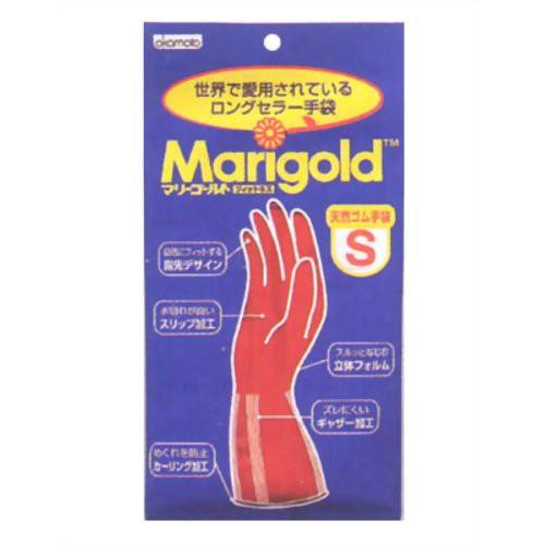 オカモト マリーゴールドフィットネス S ( 台所用...