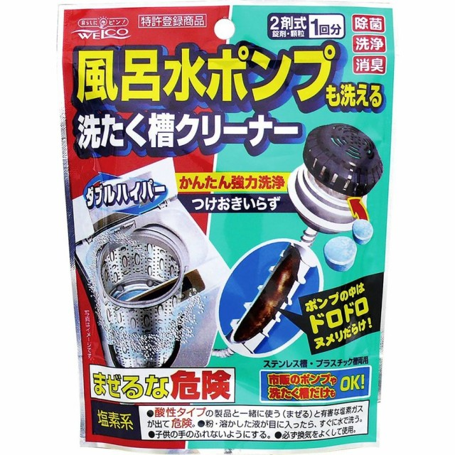 DH風呂水ポンプ&洗たく槽クリーナー × 48個 :...