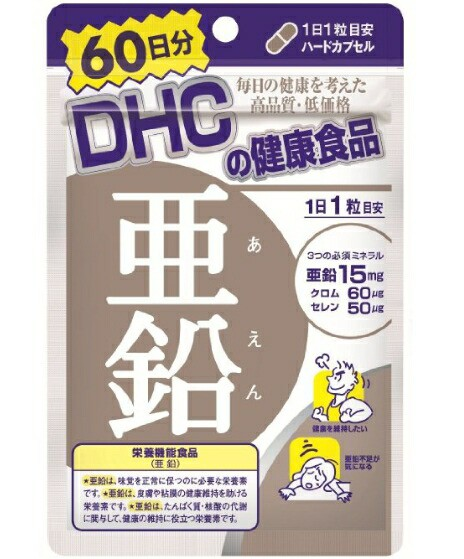 DHC 亜鉛 60日分 60粒 ( アエン ジンク ) サプリ...