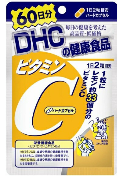 DHC ビタミンC ( ハードカプセル ) 120粒 ハード...