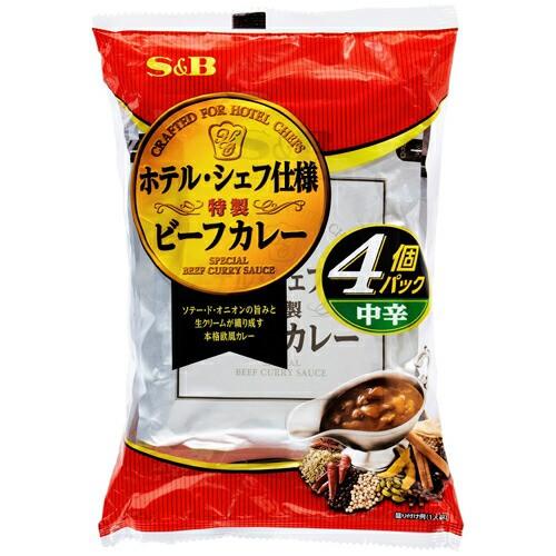 S&B ホテルシェフ特製 ビーフカレー 中辛 17...