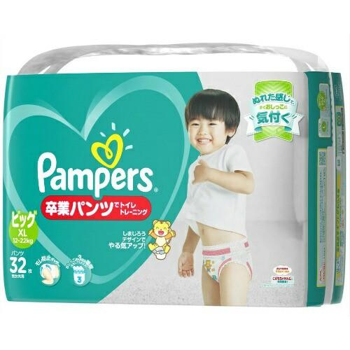 P&G パンパース 卒業パンツでトイレトレーニング ...