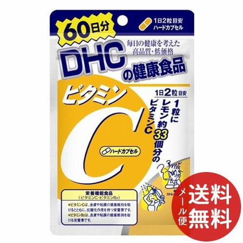 【メール便送料無料】【人気の品】DHC ビタミンC(...