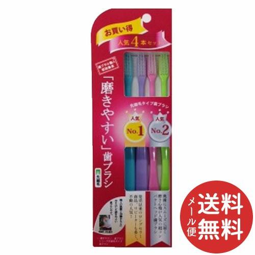 【メール便送料無料】ライフレンジ磨きやすいハブ...
