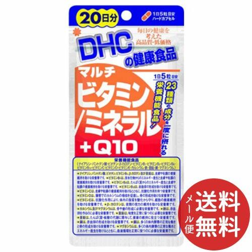 【メール便送料無料】DHC マルチビタミン&ミネラ...