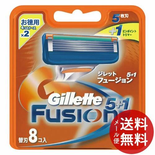 【メール便送料無料】ジレット フュージョン5+1替...
