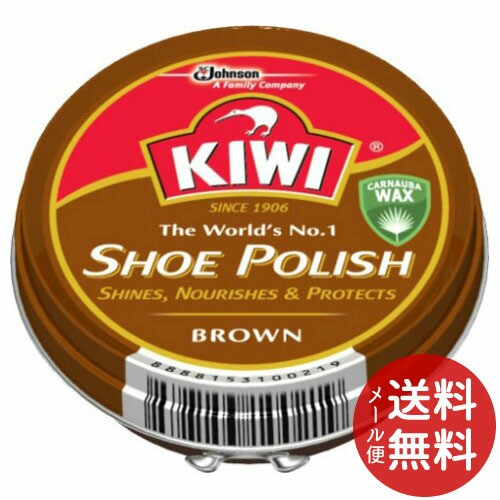 【メール便送料無料】KIWI(キィウイ) 油性靴クリ...