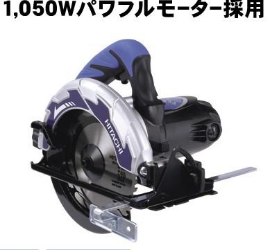 ★☆【送料無料・税込新品】日立DIY工具190mm丸の...