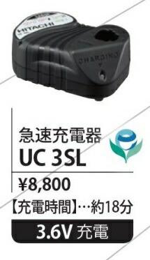 ★☆[送料無料・税込新品]日立3.6Vリチウムイオン...