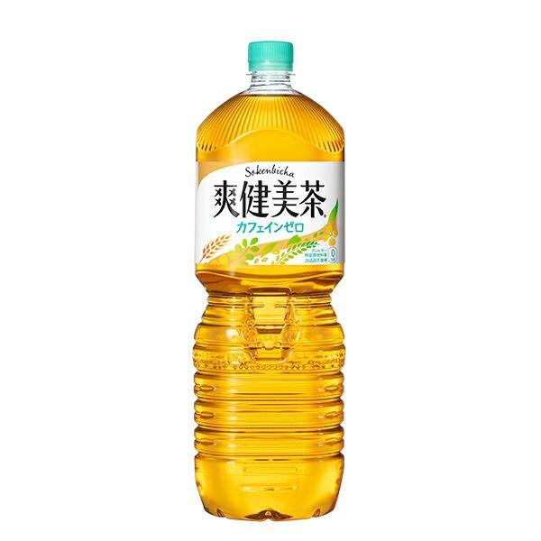 【2ケースセット】爽健美茶  ペコらくボトル 2LP...