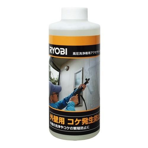 [新品税込]リョービ / RYOBI 外壁用コケ発生防止...
