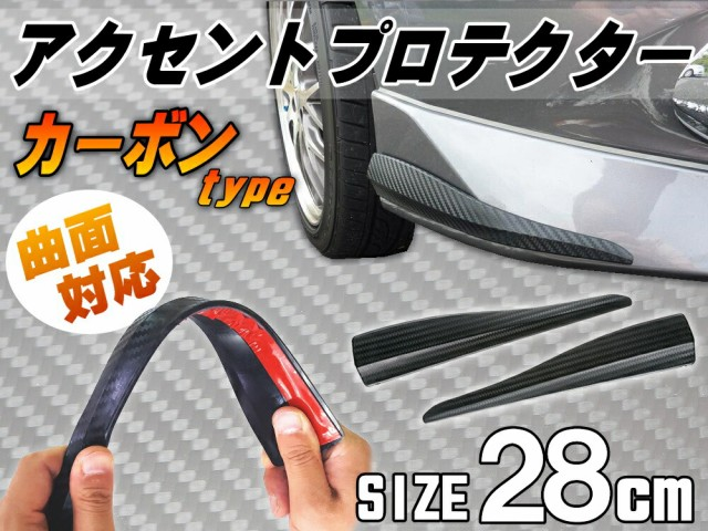 アクセントプロテクター カーボン(M)//【商品...