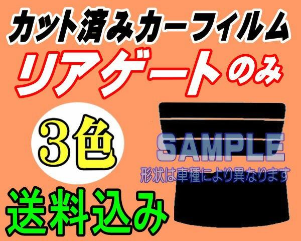 【送料無料】 リアガラスのみ (s) キャラバン 5D ...
