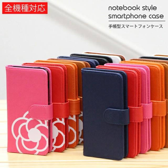 【メール便送料無料】スマホケース 全機種対応 手...