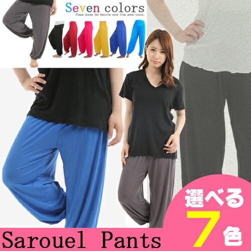 ワイドパンツ サルエル 選べる7色 ワイドパンツ ...