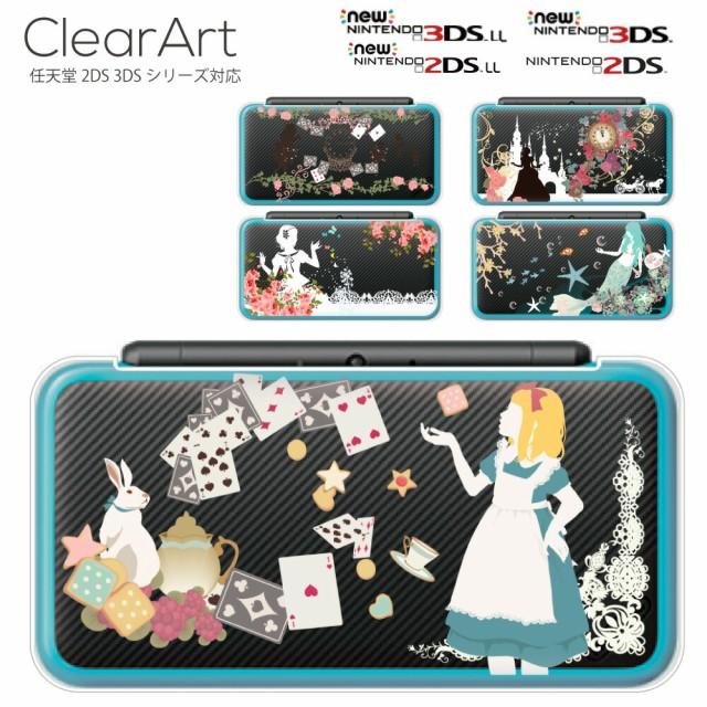 ニンテンドー3DS カバー NEW 3DS LL 2DS ケース ...