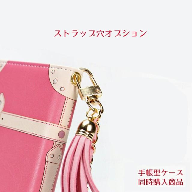 手帳型 スマホケース 専用 ストラップ 穴 ストラ...