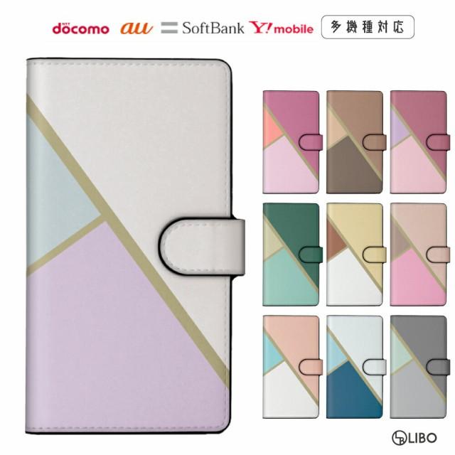 手帳型 ケース arrows M01 401SO 401SH Nexus6 Ma...