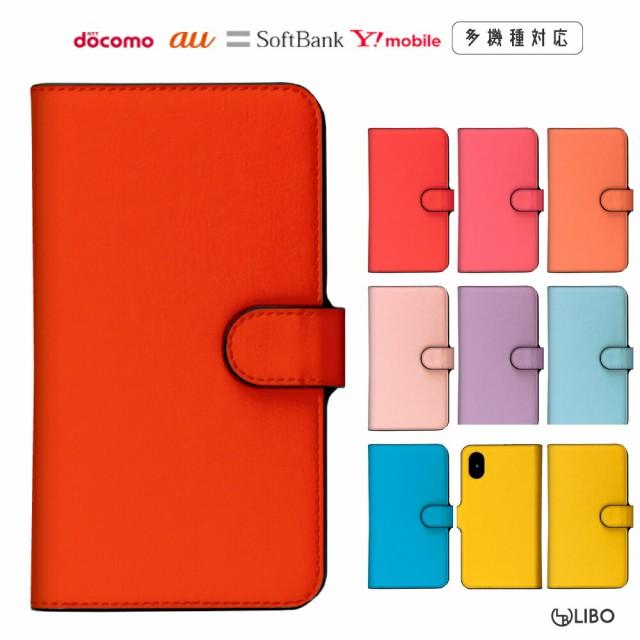 iPod Touch6 手帳型ケース アップルケース apple...