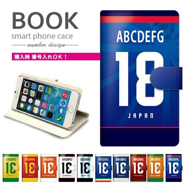 iPhone5s/SE 手帳型ケース アップルケース 全キャ...
