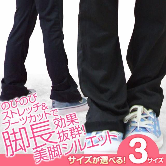 ダンスパンツ キッズ ヒップホップ ダンス 衣装☆...
