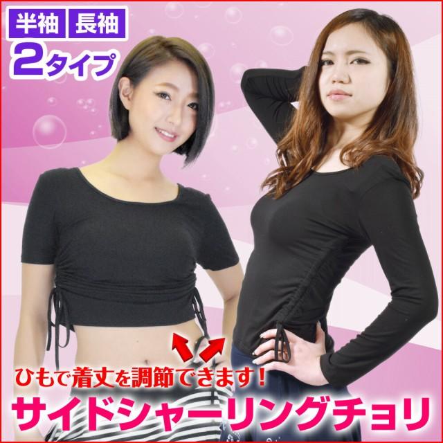 ベリーダンス衣装☆DA61055 サイドシャー...