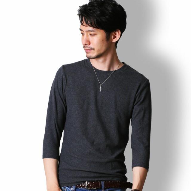 tシャツ メンズ 7分袖 カットソー おしゃれ クル...