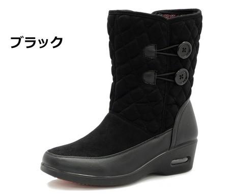 ブーツ レディース レディース靴 3E インジェクシ...