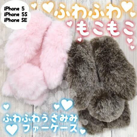 スマートフォンケース 小物 スマホケース iPhoneS...