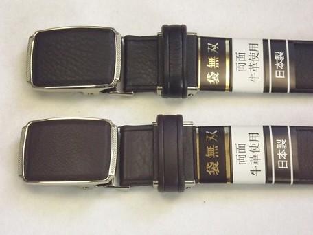 ベルト メンズ 小物 日本製 国産品 マイスター匠 ...