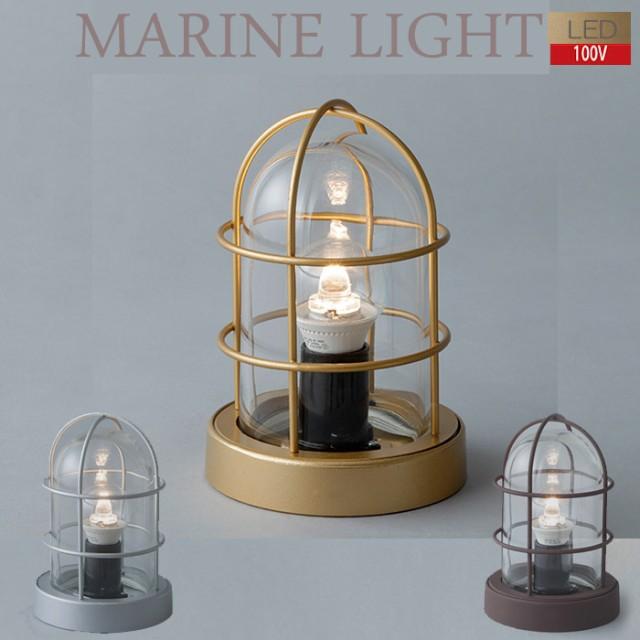 ガーデンライト 庭園灯 屋外 LED 照明 門柱灯 門...