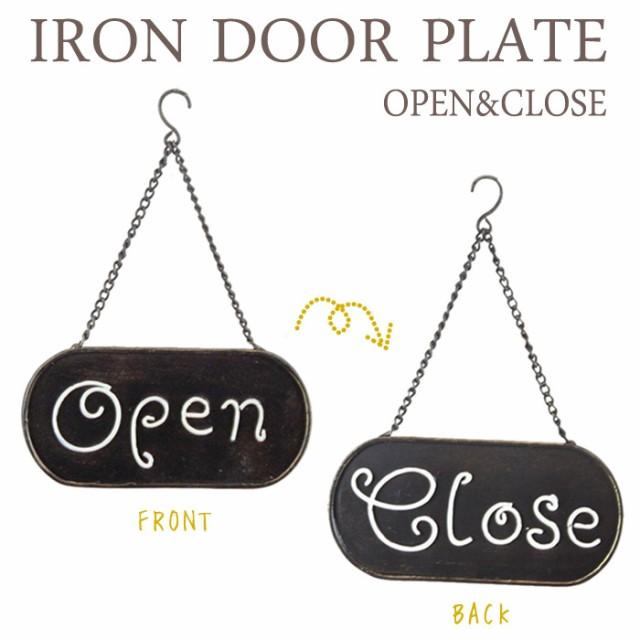 オープン&クローズ OPEN&CLOSE STAND ロウスタン...