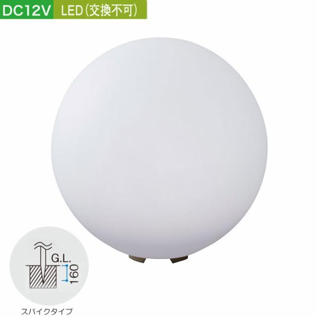 ガーデンライト デッキライト LED 白 ローボルト...