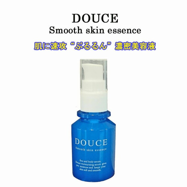 DOUCE ドゥース スムーススキン エッセンス (Smoo...