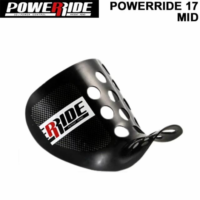 POWERRIDE 17 MID パワーライド ブーツ パーツ