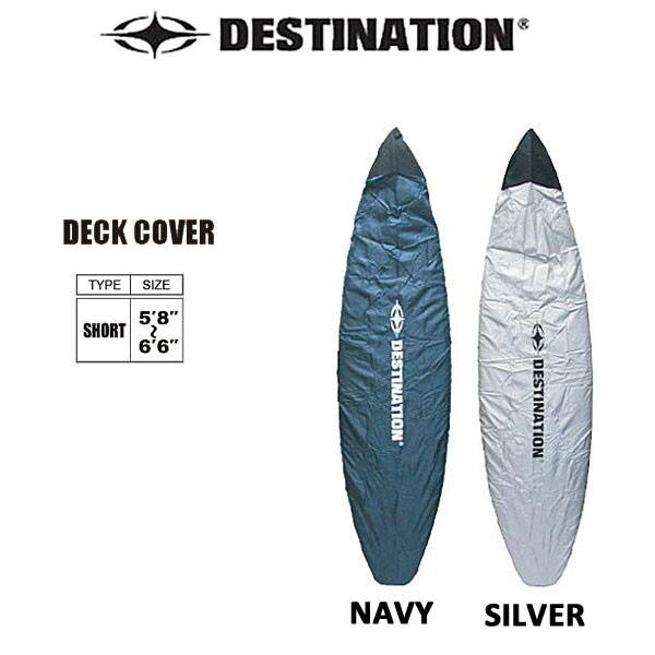 サーフボードケース カバー ショートボード DESTI...