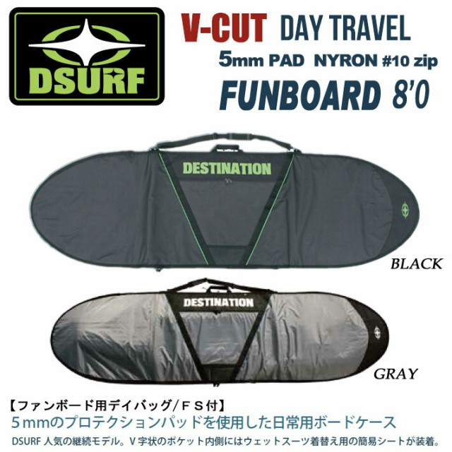 サーフボードケース トラベルケース ファンボード...