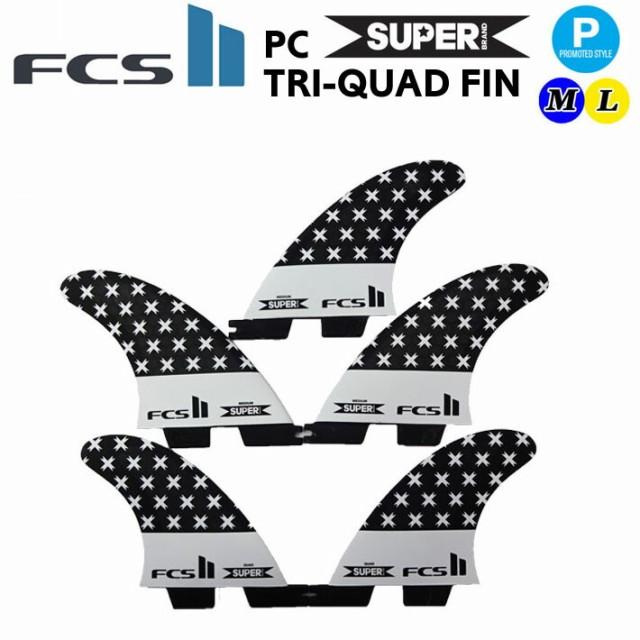 【送料無料】[FCS2 フィン] SUPER BRAND スーパー...