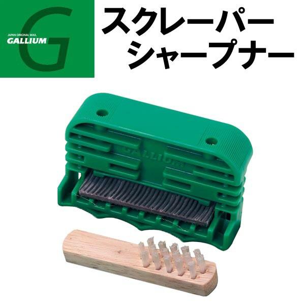 GALLIUM ガリウム スクレーパーシャープナー [IA0...