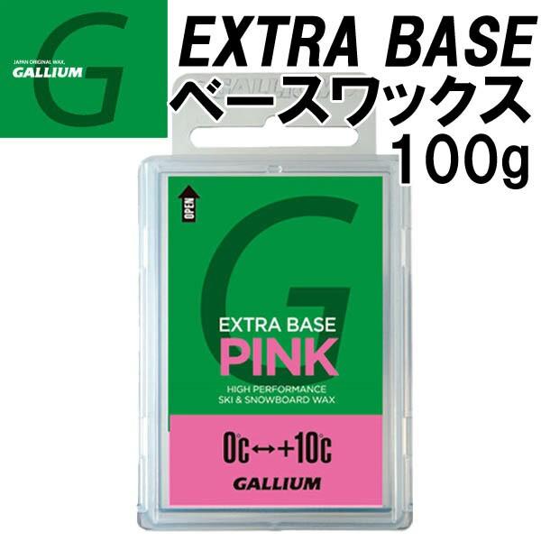 GALLIUM ガリウム WAX ワックス EXTRA BASE PINK ...