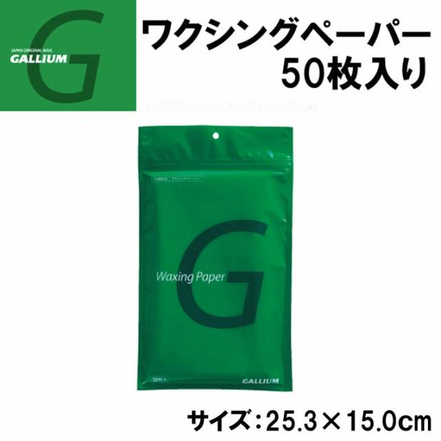 GALLIUM ガリウム ワクシングペーパー 50枚入り T...